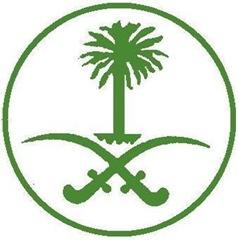 Saudi-Arabia_2005_136_Emblem-of-Saudi-Arabia