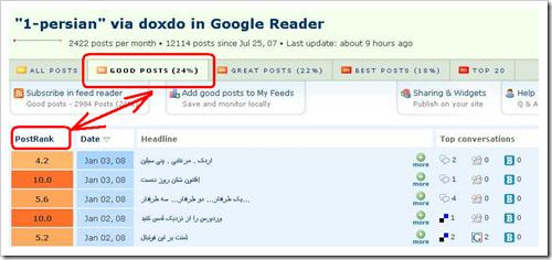 -1-persian- via doxdo in Google Reader - AideRSS_1199456218359