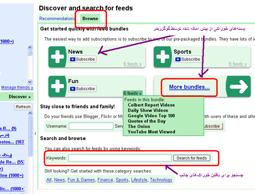 google-reader-discover-browse