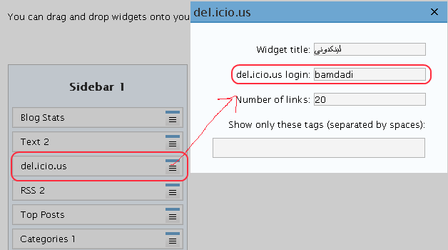 add-delicious-to-sidebar-in-wordpress-step2