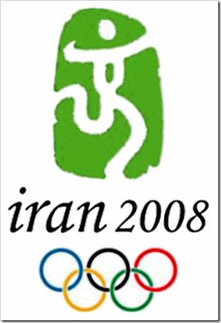 ایران در المپیک 2008