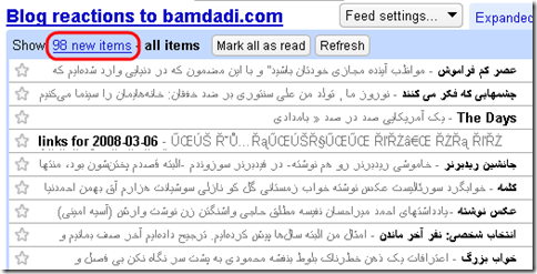 weblog-reaction-to-bamdadi