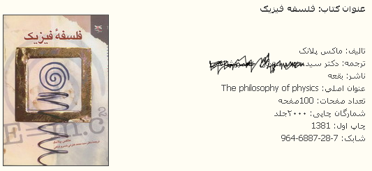 philosophy-of-physic-dr