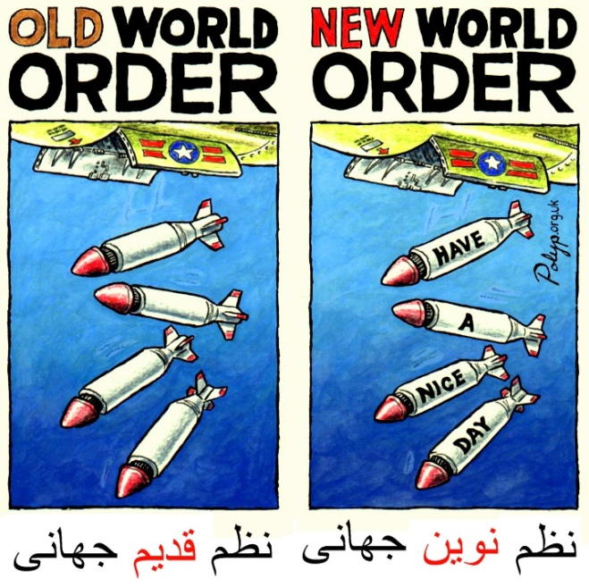 polyp_cartoon_new_world_order