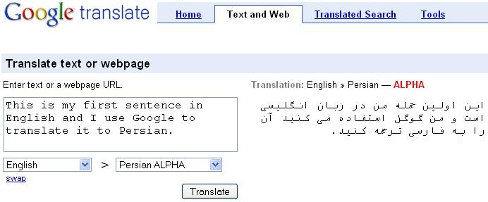 Text and Web - Google Translate_1245392841546