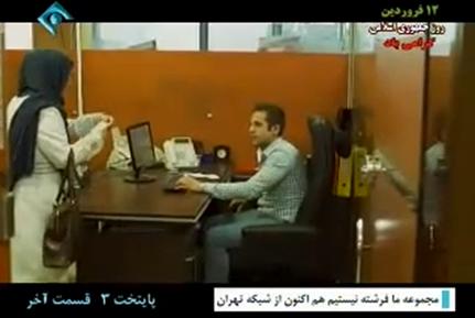 iran-atlasiraian